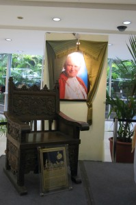 The Papal chair was the same thing JP II used during his visit to the Philippines in 1981. ©Dreams and Escapes